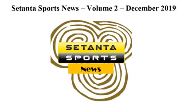 Setanta Sports Review Volume 2